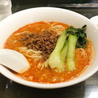 自家製麺 いづみ - 料理写真:担々担々麺麺