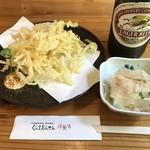 くらま温泉 - 料理写真: