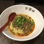 武蔵坊 - 担担麺(濃厚胡麻)1辛