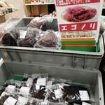道の駅ふかうら かそせいか焼き村 -