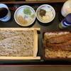 かもがた亭 - 料理写真:鰻と蕎麦