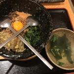 焼肉 幸楽 - 石焼ビビンバ