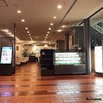 サヴァロッソ - Lounge Restaurant Suvroso