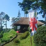 和食処 田舎家 - おしるこ茶屋(8月はかき氷)
