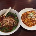 中華料理 旭 -