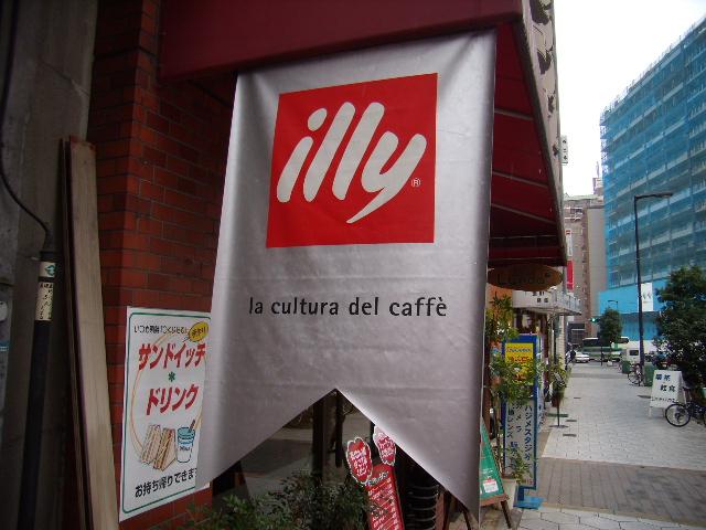 手作りサンドイッチのお店 Cafe Lueca