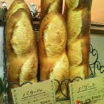 1138343 - フランスパン