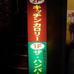 kicchinkarori- - 看板