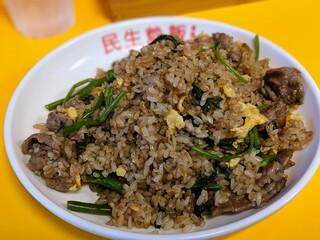民生炒飯 横浜中華街店