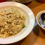 台湾らーめんおか田 - 料理写真:チャーハン