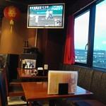 中華料理 富記 - こちらにも大画面テレビ