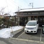 手打ち蕎麦 やま庵 - お店の外観(冬)