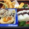 雷門 三定 - 料理写真:ほうずき弁当