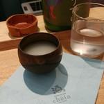 日本酒とおつまみ chuin - 讃岐くらうでぃ(ぐい呑み)