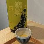 日本酒とおつまみ chuin - 楽器♪