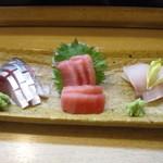 真 お魚と野菜 - お造り
