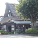 山麓園 - 見事な茅葺屋根は築150年飛騨の豪農の建屋です
