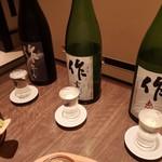 113822933 - 三重県鈴鹿市の銘酒 作(ざく)を推してたのでその3種ともいただきました!各500円+税