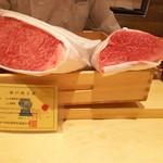 113829824 - 今日のお肉、田村牧場の神戸牛