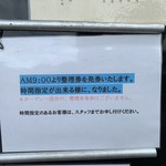 山元麺蔵 -