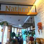 自然派インド料理 ナタラジ -