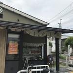 113838882 - 明石市硯町「トンボプラザ」内にある、かつのお店です(2019.8.19)