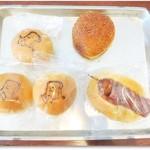 メカラウロコパンヤ - 料理写真: