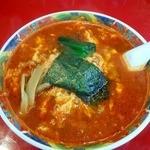 11384232 - 坦々麺(800円)