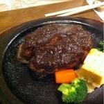 雅DINING - 大きなステーキバーグ  2380円のメイン。