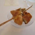 Ristorante Aroma-fresca - グリッシーニとパン
