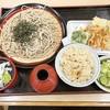 Suishakan - 料理写真: