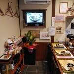 田中マネの食堂 - 店内