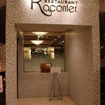 レストラン ラコンテ -