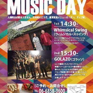 ノースショア伊丹9/8(日)MUSICDAY