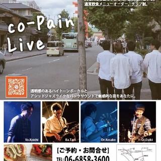 ノースショア伊丹9/7(土)co-painLive