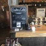 ギャラリーアンドカフェ -
