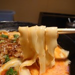 toushoumenunryuu - 刀削麺