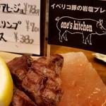 大衆ビストロ one's kitchen -