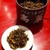 ラー麺ずんどう屋 - 料理写真:高菜