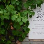 ミツバチガーデン カフェ - 入り口にある看板