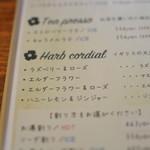 ミツバチガーデン カフェ - 飲み物メニュー2