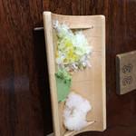 そば処 梅の花 -