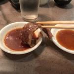 宮川 - 料理