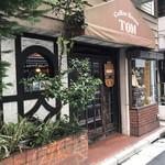 珈琲専門店 TOM  -