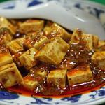 哈爾濱飯店 - 辛さ本格の麻婆豆腐