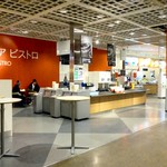 IKEAビストロ - 店舗内部 2012.1.29