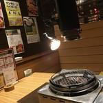 焼肉 居酒屋 KARAKARA -