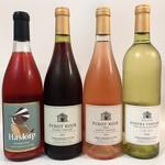 千歳ワイナリー - ドリンク写真:今回買ったワイン