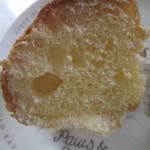 ファリーヌ - 卵の黄色にほのかな甘み