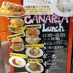 CANARIA - ランチは洋食系のメニューです